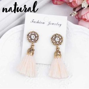 Jewelry - Boutique • Natural jeweled cotton tassel earrings